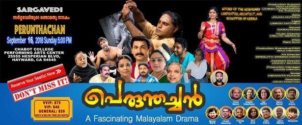 Malayalam Drama Perunthachan by Sargavedi Bay Area